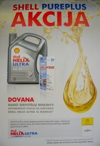 Perkant shell helix ultra DOVANA